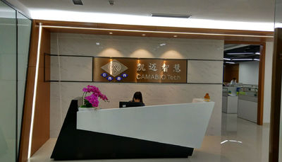 Shenzhen CAMA Biometrics Co., Ltd.